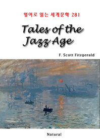 Tales of the Jazz Age (영어로 읽는 세계문학 281)
